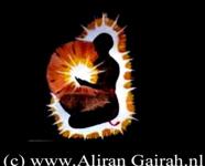 Aliran Gairah